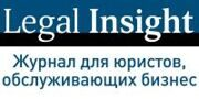 logo_legal_insight_200x100